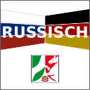 Russischlehrerverband Nordrhein-Westfalen e.V.